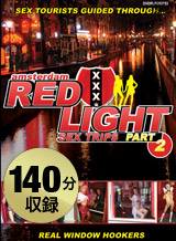 --- RED LIGHT SEX TRIPS 02