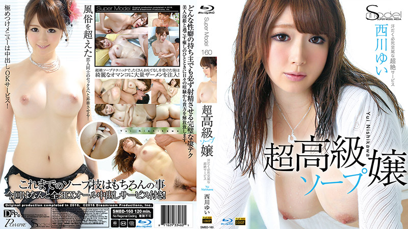 Caribpr 091016_700 – Yui Nishikawa
