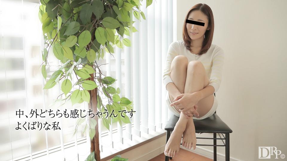 AV女優無修正動画:宮藤まい 一年以上ご無沙汰です