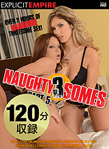 --- Naughty 3 Somes Part 05