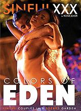 レディ・ディー ベネッサ・デッカー セクリア・スコット Colors Of Eden