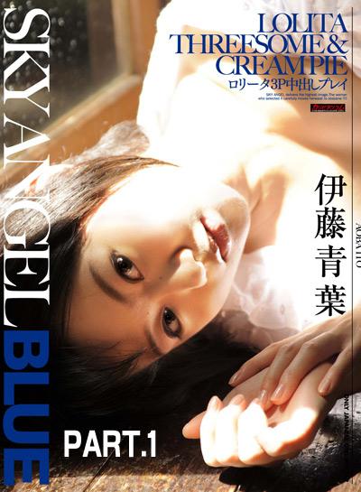 Sky Angel blue 015 Part1 HD