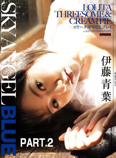 Sky Angel blue 015 Part2 HD