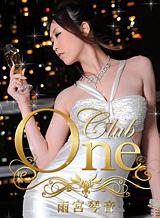 雨宮琴音 CLUB ONE No.19