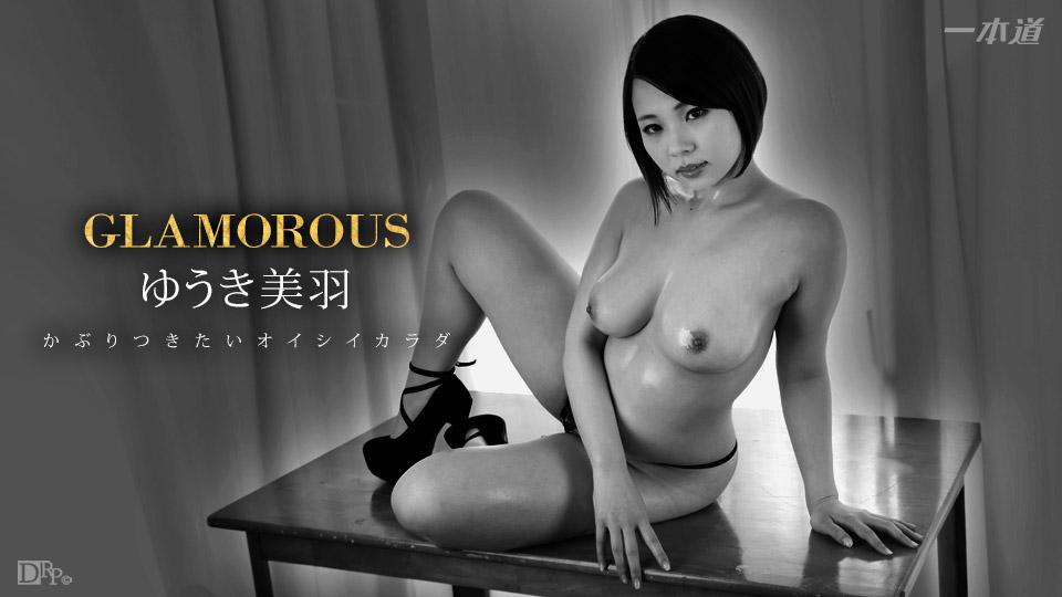 Caribbeancompr 102117_003 jav porn streaming MIhane Yuki