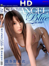 波多野結衣 Sky Angel Blue Vol.39