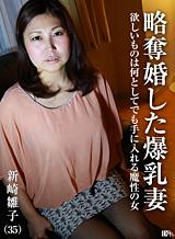 新崎 히나코 W 불륜 끝에 ... 폭과 거 엉덩이에 남자를 약탈 한 여인에게 질내 사정