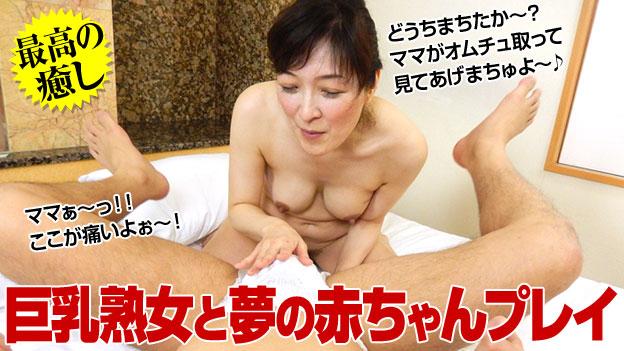 Caribbeancompr 113016_001 jav porn streaming Shizuku Kobayakawa