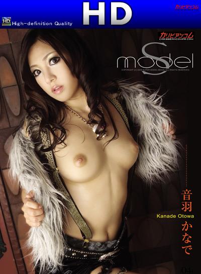 S model 04 HD