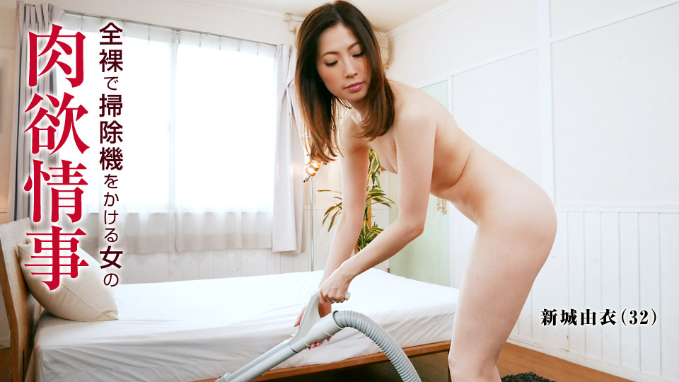 Caribbeancompr 120419_001 Yui Shinjo Naked Housewife: The Mature Beauty Pictorial