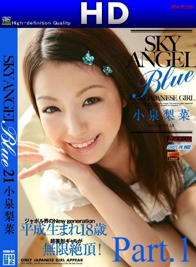 Sky Angel Blue 21 Part.1 HD