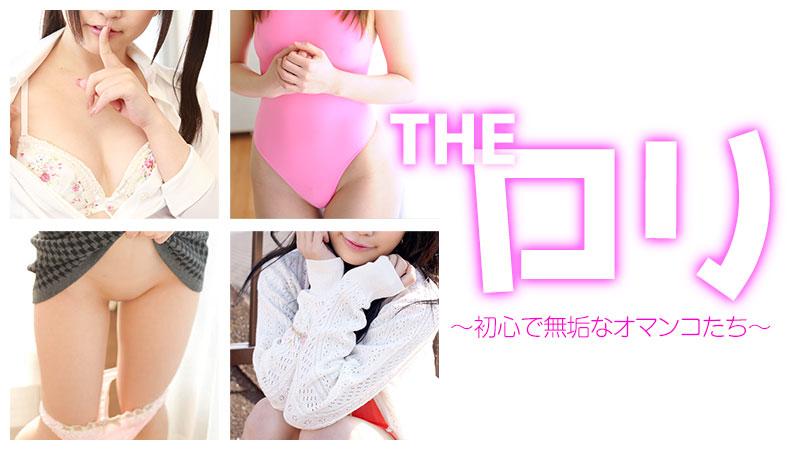 Caribbeancompr 122116_005 jav porn Tsuna Kimura, Yui Kasugano, Runa Kobayashi, Shino Tanaka