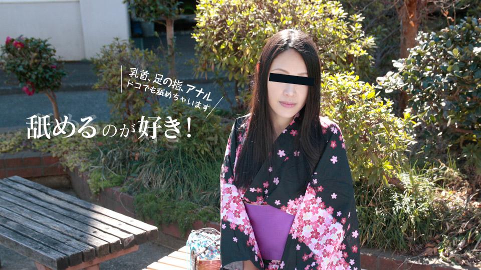 AV女優無修正動画:白石麗奈 たっぷりとご奉仕しちゃいますネ