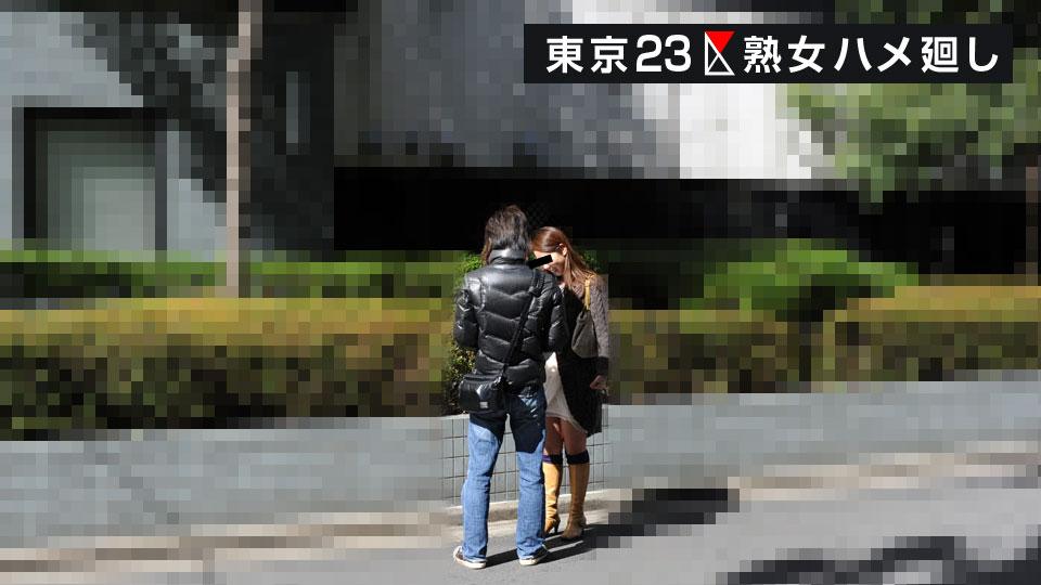 Caribbeancompr 122519_001 jav hd free Tokyo 23 Wards MILF Tour : Azusa Fukami
