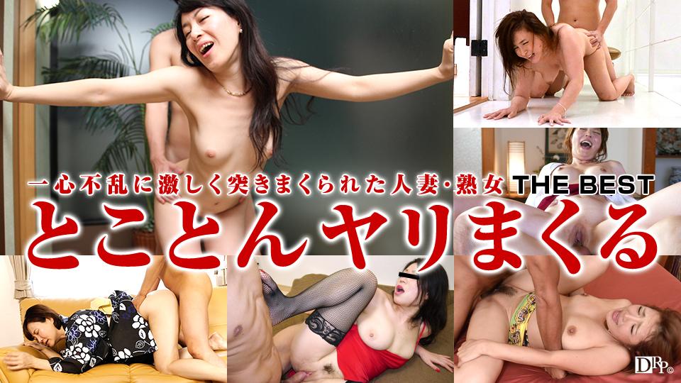 Caribbeancompr 122716_003 jav porn best Sakura Hanatsuki, Chieri Matsunaga, Runa Akasaka, Sayuri Sena,Maya Mizuki, Miki Kanzaki