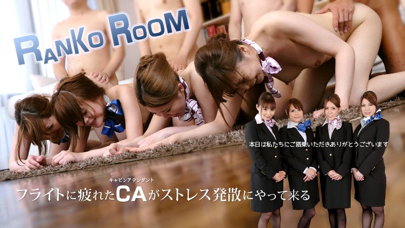 Caribbeancompr 123115_463 Javbraze Reika Ichinose, Kotori Shirayuki, Mio Ozora, Erena Mizuhara