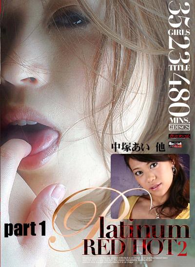 Platinum Red Hot Vo.l 2 Part.1