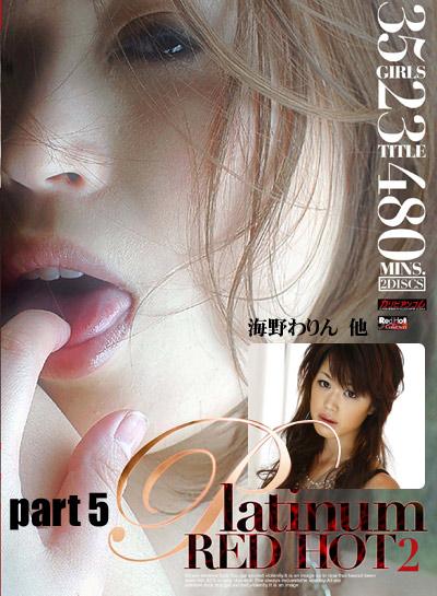 Platinum Red Hot Vo.l 2 Part.5